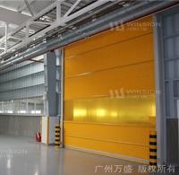 Cửa cuốn nhà xưởng TL - KJM 550