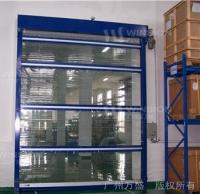 Cửa cuốn nhà kho..TL - KJM 600