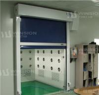 Cửa cuốn phòng sạch KJM 300