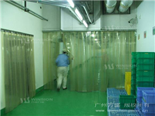 Ordinary_transparent_door_curtain1